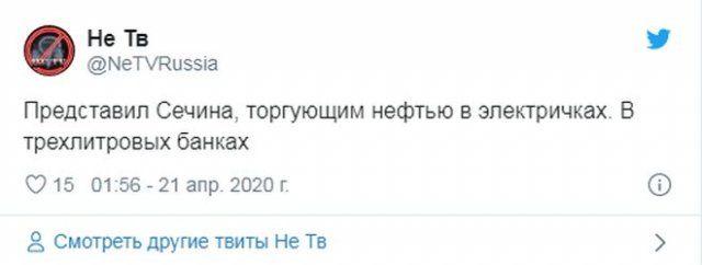 nefti-stoimosti-padenie-citaty-vkontakte-vkontakte-smeshnye-statusy