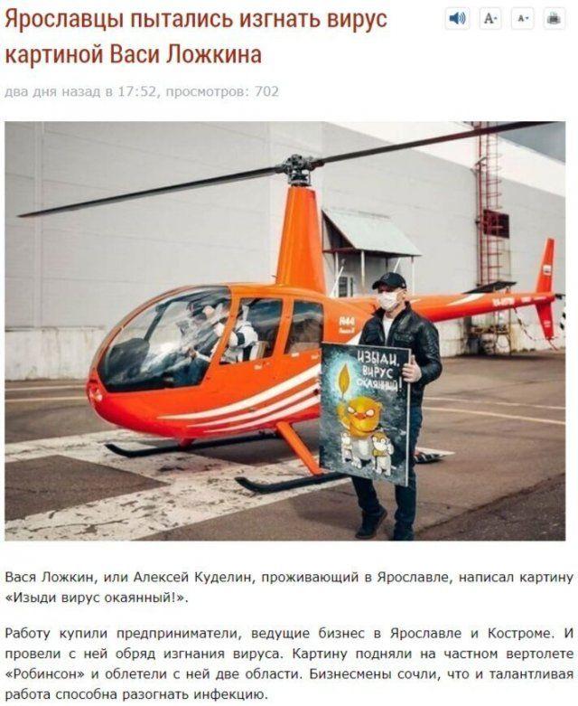 192590_12_trinixy_ru.jpg