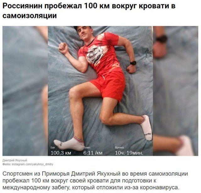 192590_8_trinixy_ru.jpg