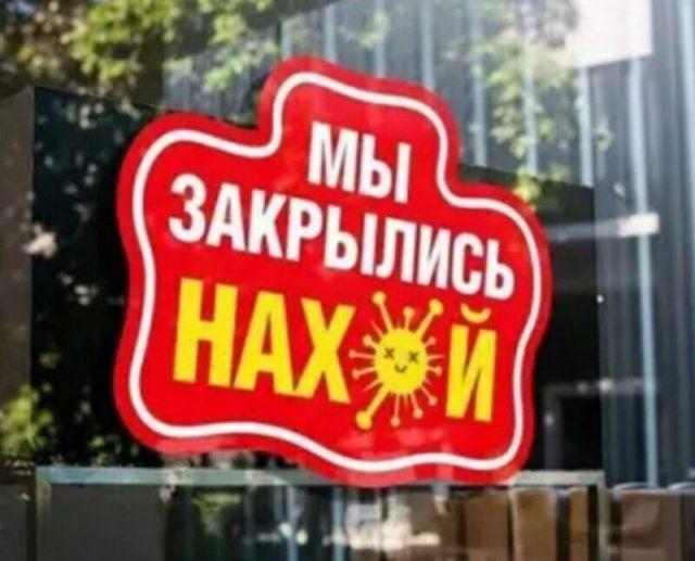 192590_10_trinixy_ru.jpg