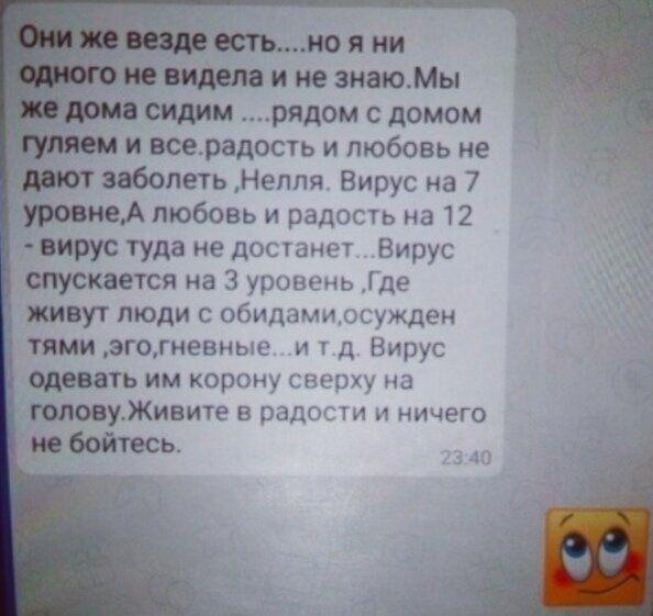 192590_2_trinixy_ru.jpg