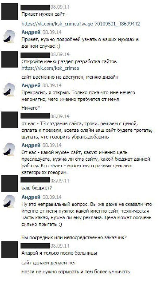 frilanserov-rabote-shutok-citaty-vkontakte-vkontakte-smeshnye-statusy