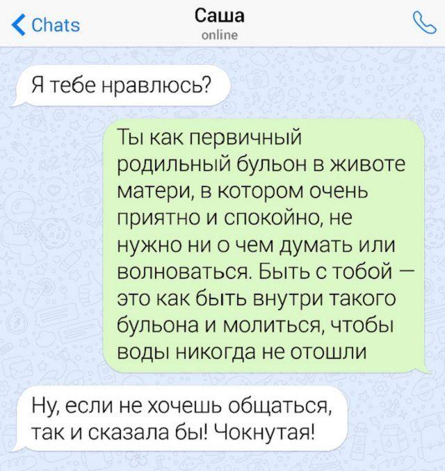 prihodit-yumor-pomosch-citaty-vkontakte-vkontakte-smeshnye-statusy