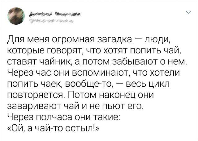 lyudmi-mezhdu-neponimanii-citaty-vkontakte-vkontakte-smeshnye-statusy