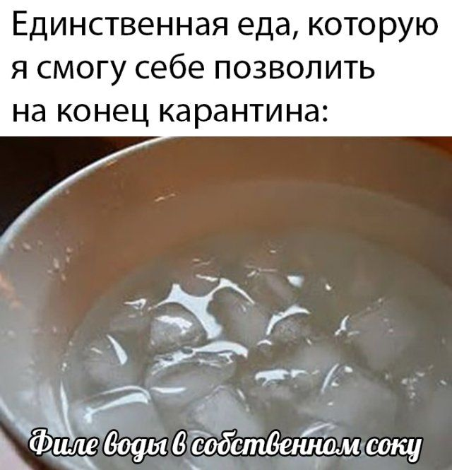 1587721959_podb_29.jpg