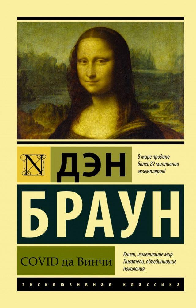 1587734537_knizhki-2.jpg