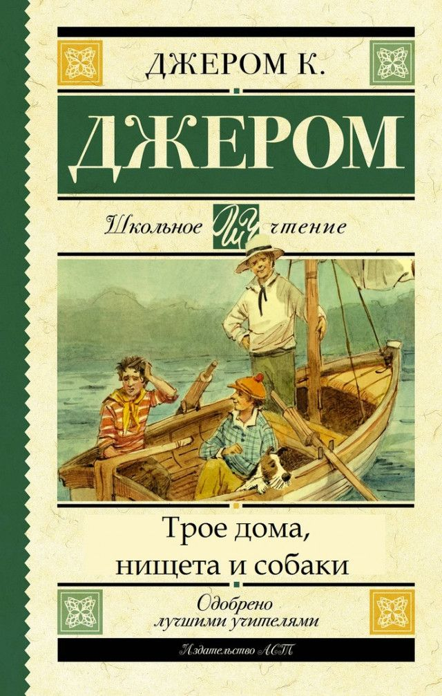 1587734564_knizhki-6.jpg