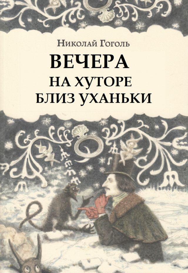 1587734537_knizhki-1.jpg