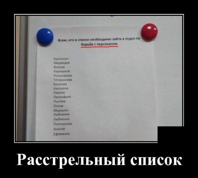 Демотиваторы от 25.04 │ фото Приколы,ekabu,ru,девушка,прически,фото
