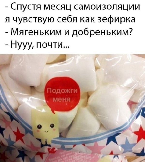 Свежие забавные картинки Приколы,myprikol,com