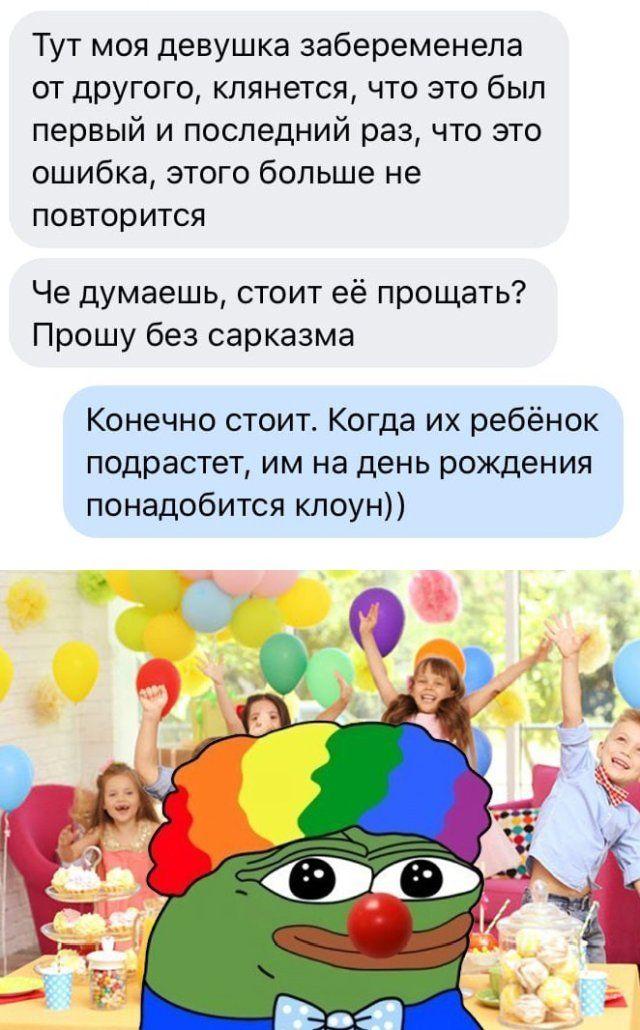 1587666084_0029.jpg
