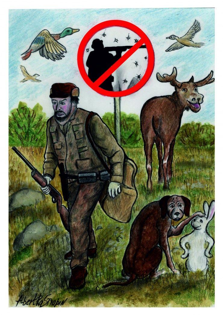 Сезон охоты под угрозой. Рисунок Альберта Растяпина Приколы,ekabu,ru