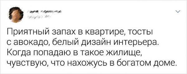 chuvstvovat-sebya-korolem-citaty-vkontakte-vkontakte-smeshnye-statusy