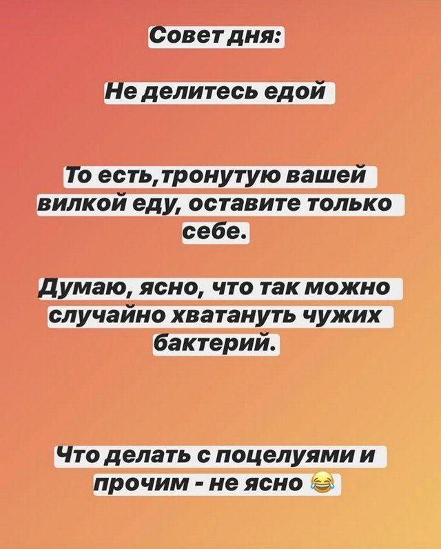 polzovateley-seti-volnuet-citaty-vkontakte-vkontakte-smeshnye-statusy