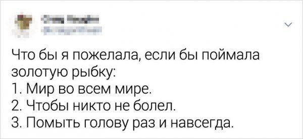 192828_10_trinixy_ru.jpg