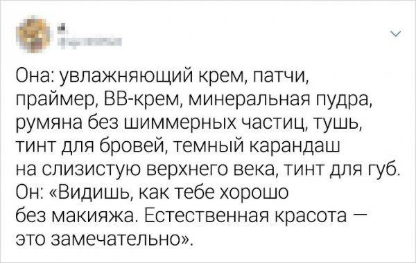 192828_18_trinixy_ru.jpg