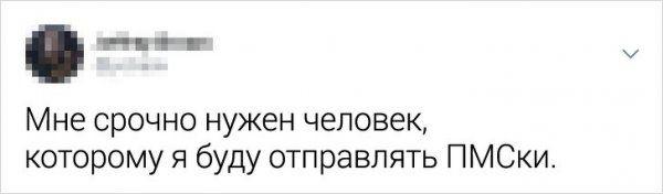 192828_19_trinixy_ru.jpg