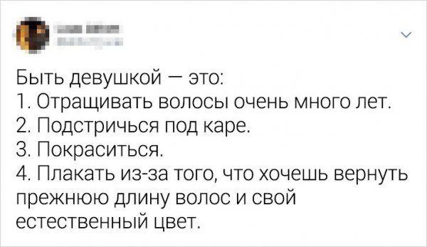 192828_14_trinixy_ru.jpg
