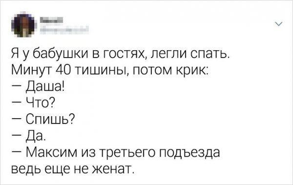 192828_16_trinixy_ru.jpg