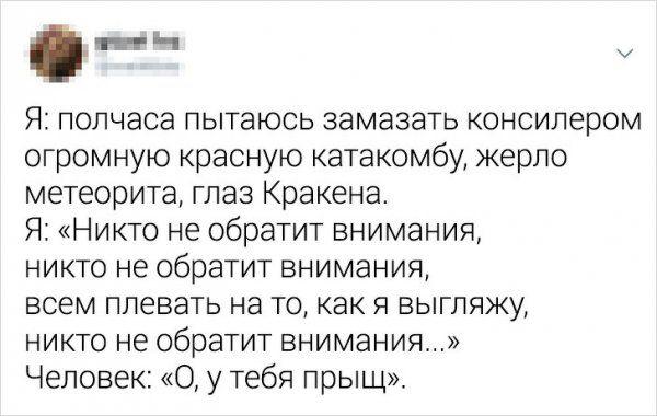 192828_23_trinixy_ru.jpg