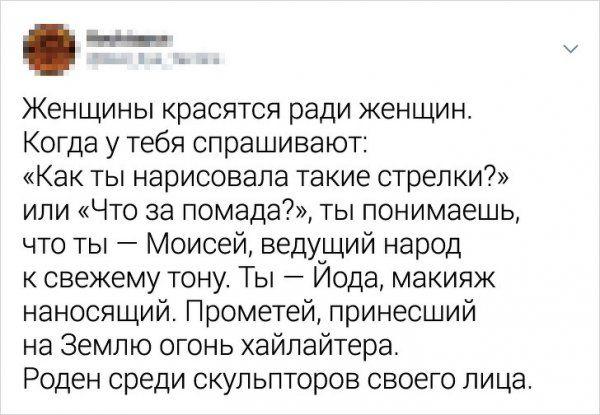 192828_11_trinixy_ru.jpg