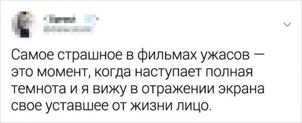 192828_12_trinixy_ru.jpg