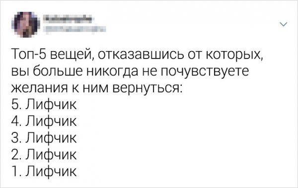 192828_3_trinixy_ru.jpg