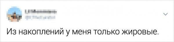192828_21_trinixy_ru.jpg