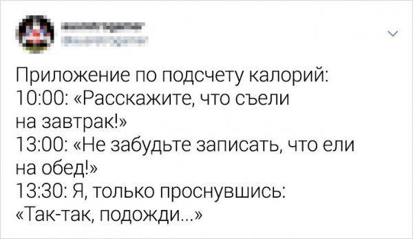 devushek-tvitov-zabavnyh-citaty-vkontakte-vkontakte-smeshnye-statusy