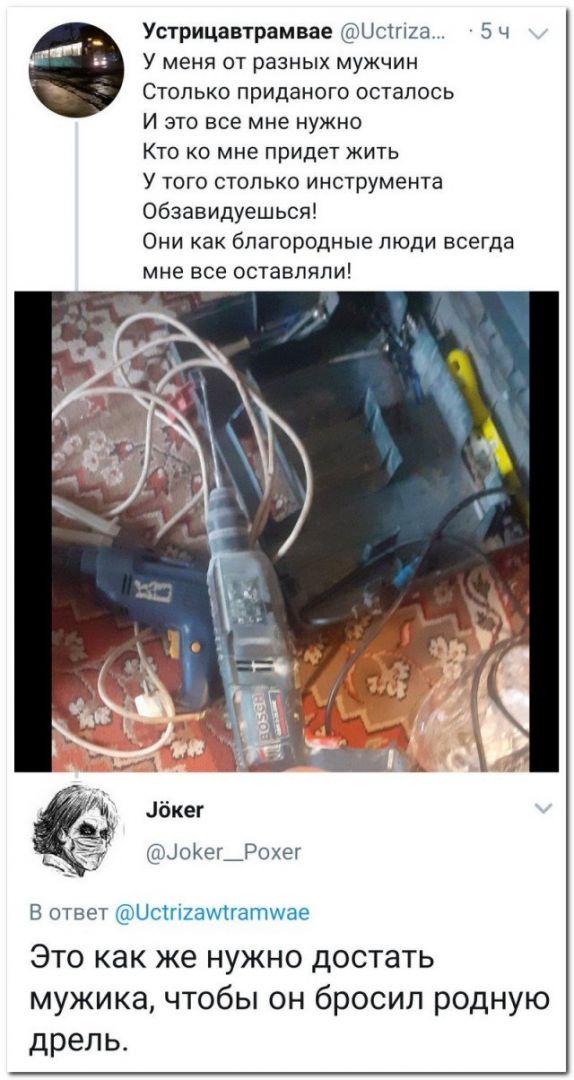 setey-socialnyh-yumor-citaty-vkontakte-vkontakte-smeshnye-statusy