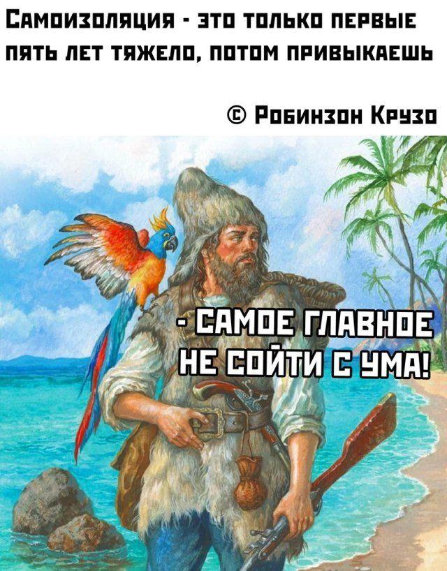 1588119265_foto-6.jpg
