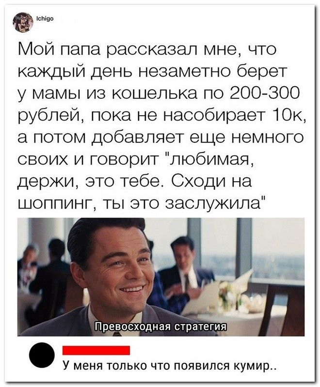 setey-socialnyh-kommentarii-citaty-vkontakte-vkontakte-smeshnye-statusy