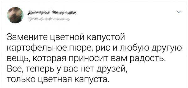 kulinarii-tvitov-zabavnyh-citaty-vkontakte-vkontakte-smeshnye-statusy