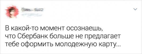 boyatsya-povzroslet-kotorye-citaty-vkontakte-vkontakte-smeshnye-statusy