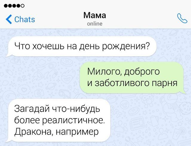 yumora-semeynogo-podborka-citaty-vkontakte-vkontakte-smeshnye-statusy