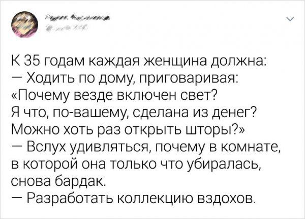 dobitsya-chelovek-godam-citaty-vkontakte-vkontakte-smeshnye-statusy