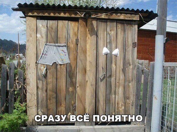 smeshnye-i-prikolynye-kartinki-s-nadpisjami-do-slez-sborka-95-16.jpg