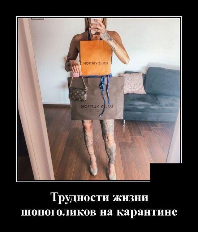 1588278543_0015.jpg