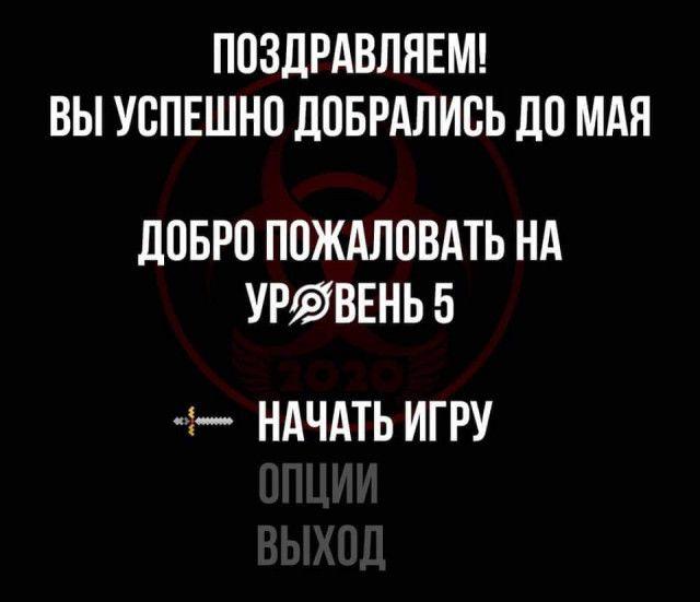 1588435676_prikol-9.jpg