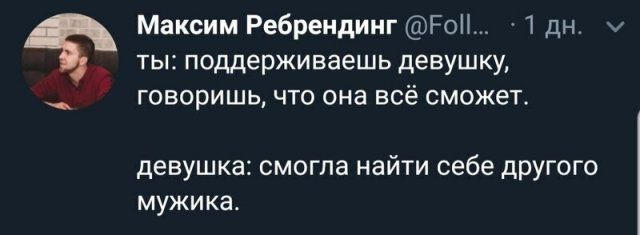 zhenschinami-muzhchinami-mezhdu-citaty-vkontakte-vkontakte-smeshnye-statusy