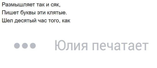 seti-prostorov-poezii-citaty-vkontakte-vkontakte-smeshnye-statusy