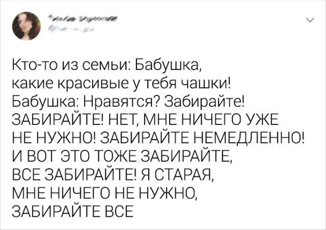 pepepisok-zabavnyh-podbopka-citaty-vkontakte-vkontakte-smeshnye-statusy
