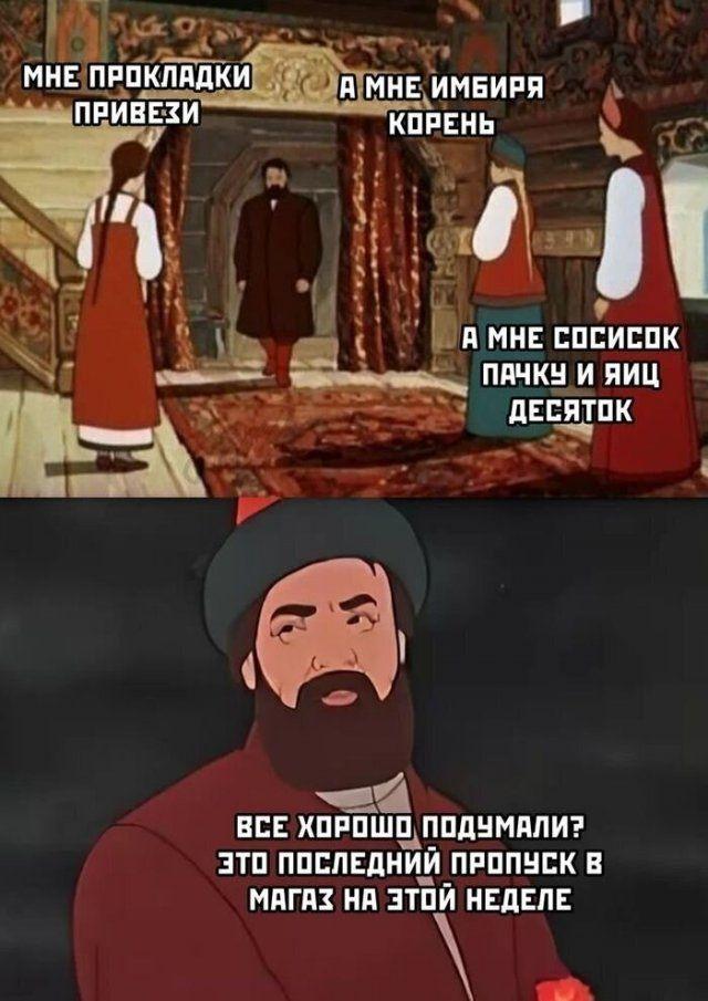 interneta-prostorov-karantin-citaty-vkontakte-vkontakte-smeshnye-statusy