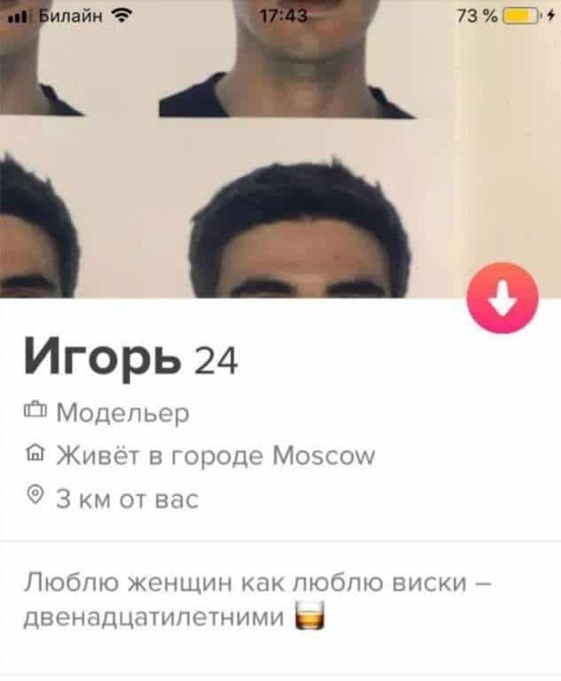 porazhayut-kreativnostyu-kotorye-citaty-vkontakte-vkontakte-smeshnye-statusy