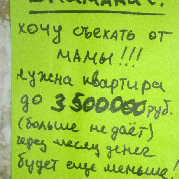 tolko-rossii-natknutsya-kartinki-smeshnye-kartinki-fotoprikoly