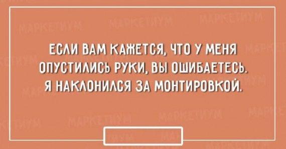 1588582226_152602290_osovet06.jpg