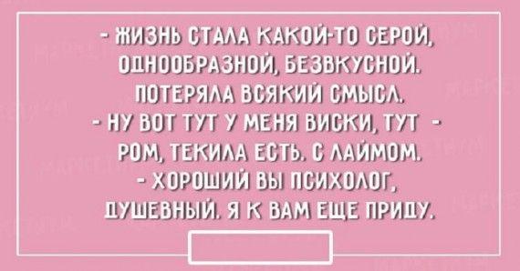 1588582229_152602296_osovet09.jpg