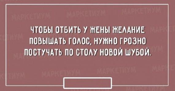 1588582263_152602301_osovet19.jpg