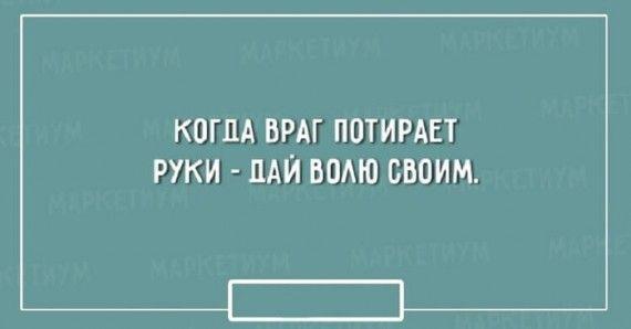 1588582200_152602289_osovet02.jpg
