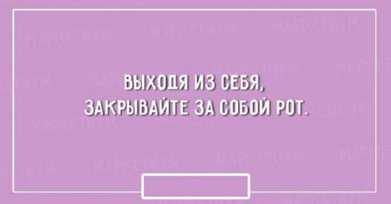 1588582318_152602297_osovet11.jpg